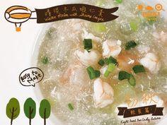 Winter Melon Shrimp Soup