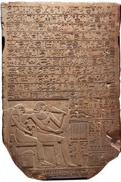 Stela of Henenu, the great overseer under the kings Mentuhotep I and II - The Pushkin Museum of Fine Arts Ancient Egypt History, Ancient Egyptian Art, Papyrus, Kemet Egypt, Egypt Art, Temples, Alphabet, Ancient Artifacts, African History