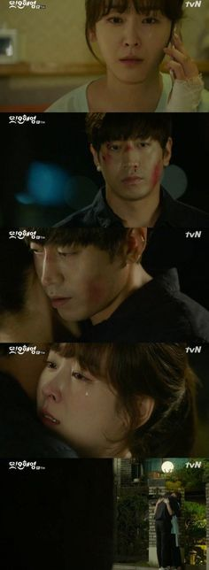 [Spoiler] Added episode 15 captures for the #kdrama 'Oh Hae-Young Again'