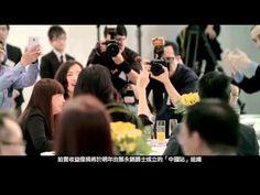 Christie's Hong Kong Autumn Auctions Attain 30 World Auction Records Acr...