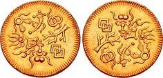 VIETNAM (ANNAM), Nguyễn dynasty. Thánh Tổ (Minh Mạng). 1820-1841. AV 1½ Tìên (22mm, 5.74 g, 4h). 'Eight Treasures' type.