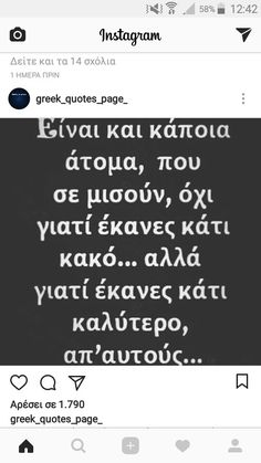 Motivational, Inspirational Quotes, Greek Quotes, Life Quotes, Words, Life Coach Quotes, Quotes About Life, Quote Life, Inspiring Quotes