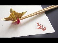 [How to ORIGAMI] Celebration crane / 折り紙箸置き~正月祝い鶴~ - YouTube