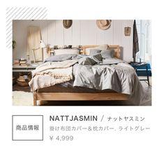 NATTJASMIN ナットヤスミン My Dream Home, Ikea, Garden, House, Furniture, Home Decor, My Dream House, Garten, Decoration Home