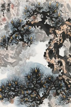 Browse a large selection of original Chinese & Japanese brushes, Rice paper & supplies for Asian Brush painting, Sumi-e, Calligraphy & Seal Carving Chinese Painting Flowers, Chinese Landscape Painting, Japanese Painting, Landscape Paintings, Japanese Drawings, Japanese Art, Ink Painting, Watercolor Art, Chinese Picture