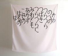 資生堂書体風呂敷 ¥3,600