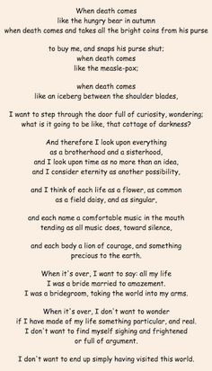 A POEM    ---   SUBJECT  OF  DEATH  -----    when death comes --MARY  OLIVER