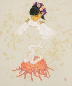 Fuco Ueda. El trabajo de Fuco Ueda para su último espectáculo en ... - ART SUPERSÓNICO