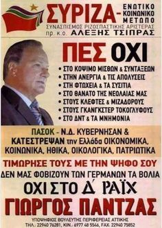 Occult Science, Greece, Politics, Greece Country