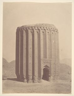 Tower of Toghrul, Rey, northern Iran, circa 1860s.