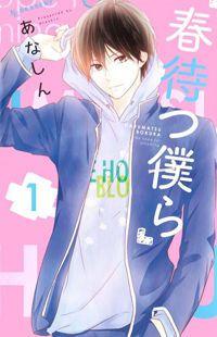 Haru Matsu Bokura Manga - Read Haru Matsu Bokura Online at MangaHere.co