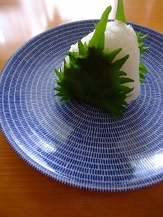 Onigiri with shiso leaves and miso (Japanese)