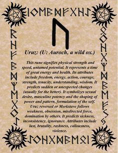 RUNE OF THE DAY THE OX RUNE WE ALL NEED EXTRA STRENGTH AND ENERGY! BLESSINGS! GALLAN ★ ★ ★ Daily Share 2 Win Contests! ★ ★ ★ Likehttps://www.facebook.com/pages/The-Norse-Warlock/113159862098696?ref=hlDon%27t Miss Out! ✤ ✣ ✤ Holiday Sale! Save 65% on Magickal Treasures & Unique Gifts @ www.NorseWarlock.com & http://www.bonanza.com/booths/NorseWarlock! Spiritual Supplies & BoS Pages too! Don't miss it! ✤ ✣ ✤