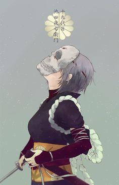 Gintama Ikeda Asaemon/#2077797 - Zerochan