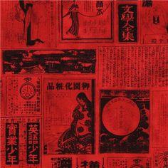 Retro Stoff mit japanischen Motiven