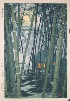fin-de-lesprit:      Kasamatsu Shiro: Shoka no Take (1954)