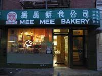 Mee Mee Bakery - Visit Us 1328 Stockton Street (between Broadway and Vallejo)   San Francisco, CA 94133