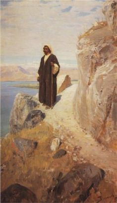 Fan account of Vasily Dmitrievich Polenov, a Russian landscape painter associated with the Peredvizhniki movement of realist artists. Religious Paintings, Religious Art, Spiritual Paintings, Russian Landscape, Occult Art, Art Database, A4 Poster, Russian Art, Vintage Artwork