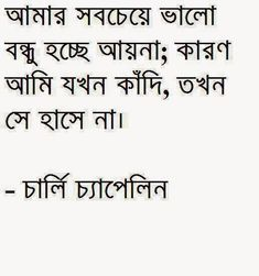 31 Best Bani Images Bangla Quotes Quotations Quote