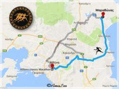 Μαραθώνιος-Κλασική διαδρομή - AmaLeo