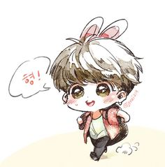 Cute little Jungkook fanart Jungkook Fanart, Fanart Bts, Jungkook Cute, Bts Chibi, K Pop, Boys With Tattoos, Art Folder, Twitter Bts, Bts Drawings
