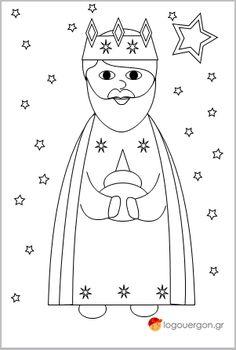 Χρωματίζοντας τον μάγο Γκασπάρ-Χρωματίζουμε Χριστουγεννιάτικες σελίδες ζωγραφικής και μαθαίνουμε παράλληλα για τους 3 μάγους που οδηγούμενοι από το λαμπρό αστέρι της Βηθλεέμ έφθασαν στη φάτνη που γεννήθηκε ο Χριστός για να τον προσκυνήσουν προσφέροντας τα δώρα τους.Το θέμα της χρωμοσελίδας είναι ο μάγος Γκασπάρ ο οποίος πρόσφερε στο Θείο Βρέφος λιβάνι