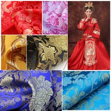 90*100cm Dragon Satin Silk Jacquard Brocade Fabric