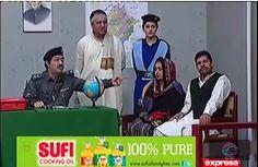 Khabardar with Aftab Iqbal – 16 December 2016 _ Express News