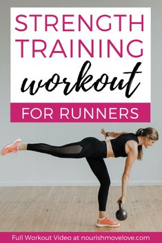 If you're a runner strength training is an important part of a well-rounded fitness routine that you may be missing. This 20 Minute Kettlebell Workout is quick and efficient and builds strength in the muscles you use to run! Cross Training For Runners, Strength Training For Runners, Strength Training Workouts, Running Workouts, Weight Training For Runners, Ab Workouts, Leg Strength Workout, Strength Exercises For Runners, Exercise Apps