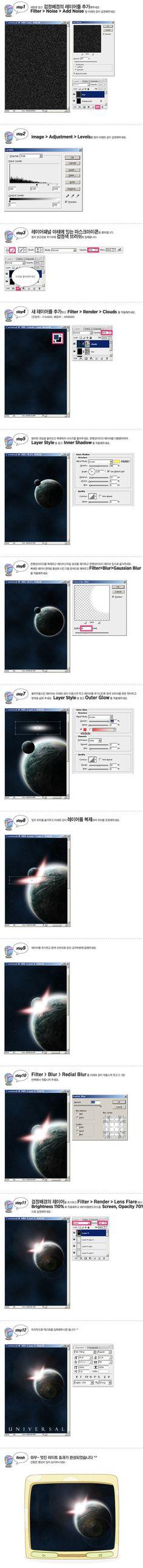 [포토샵 강좌]효과 - 멋진 라이트 효과 만들기-Design小站-人人小站