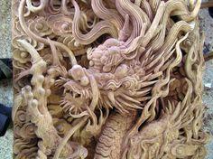 龍彫刻 Dragon - 念佛宗(念仏宗無量寿寺)  兵庫県加東市012   by 念仏宗無量寿寺(念佛宗) Art Project