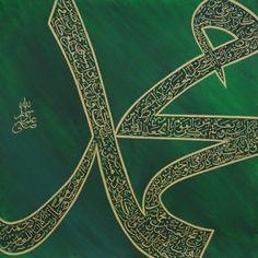 #mohamed #islam #arabic #calligraphy #muslim