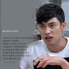 #성훈인터뷰 #sunghooninterviews #sunghoon_words #성훈 #방성훈 #배우성훈 #sunghoon #ソンフン #成勛 #sunghoon1983