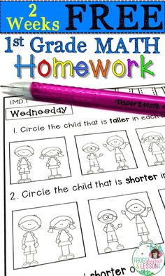 Free printable math homework for first grade. This resource for the whole year is Common Core aligned and continuously reviews skills all year. Printer friendly.
