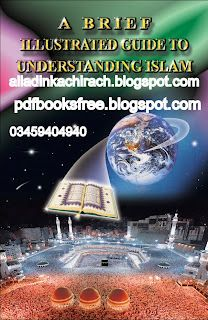 A Brief Illustrated Guide To Understanding Islam By I.A Ibrahim | Free Pdf Books