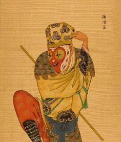 Sun Wukong, the monkey king, Qing dynasty