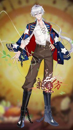 口香糖-ガム Boy Character, Fantasy Character Design, Manga Characters, Fantasy Characters, Cute Anime Boy, Anime Guys, Bleach Art, Food Fantasy, Animal Crossing