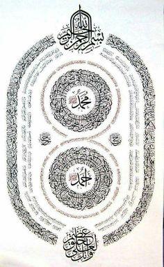 Islamic Art Calligraphy, Caligraphy, Penmanship, Imam Hussain Wallpapers, Allah Wallpaper, Islamic Wallpaper, Arabic Art, Gifts For Office, Islamic Pictures