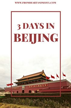 A Must-Do China Itinerary! Tiananmen Square, The Great Wall, Temple of Heaven and more! Click here to find out how to make the most of your time and see Beijing in only 3 days. Rome Travel, Bali Travel, India Travel, Thailand Travel, Japan Travel, Travel Trip, In China, China 2017, China Trip