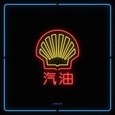 Mehmet Gözetlik, Chinatown Neon Sign Series