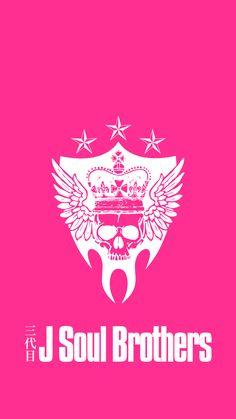 三代目J Soul Brothersのロゴ[ピンク]