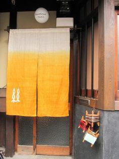 2012年4月の京都~プチホテル・ハトヤ・ゲストハウス「西陣糸屋」~ (京都市) - 旅行のクチコミサイト フォートラベル