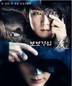 Scarlet Heart Ryeo Lee Joongi, Lee Jun Ki, Scarlet Heart Ryeo Wallpaper, Gu Family Books, Wang So, Moon Lovers, Joon Gi, Me Tv, Asian Actors