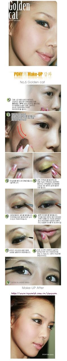 Love Pony (Korean Ulzzang) and her make up!