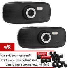 G1W กล้องติดรถยนต์ แพ็คคู่ Novatek 96650 Full HD 1080P WDR (สีดำ) ฟรี Transcend MicroSDHC 32GB. Class 10 Speed 60Mb/s 400X พรีเมี่ยม + ขาจับแกนกระจกมองหลัง (รับประกัน 1ปี)