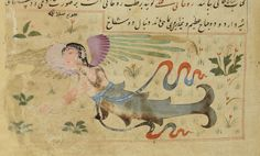 Ağayib al-maḫlūqāt va ġarayib al-mawğūdāṭ' ou ['Ağāyib-Nāma] Muḥammad b. Maḥmūd b. Aḥmad Ṭūsī Salmānī
