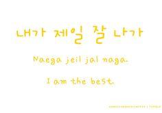 ❋Learn Korean - I am the best (learnkoreanwithkpop   tumblr)