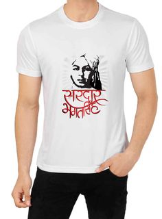 230b926b08 Sardar Bhagat Singh T-Shirt Men Online, Online Gifts, T Shirts With Sayings