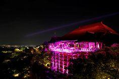 2014年10月1日(水)、東京タワーや、スカイツリー、虎ノ門ヒルズ、京都・清水寺が、ピンクにライトアップされる「ピンクリボン イルミネーション」が開催。ライトアップは18:30から始まり、普段、滅多...