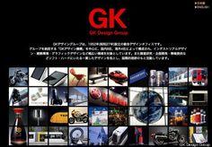 栄久庵憲司さん 世界的工業デザイナーが死去 「キッコーマンの瓶」など制作